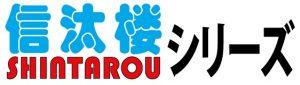 tarou_rogo01